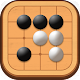 Capture Go Free - Classic Multiplayer Board Game (game)