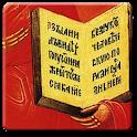 Сектоведение icon