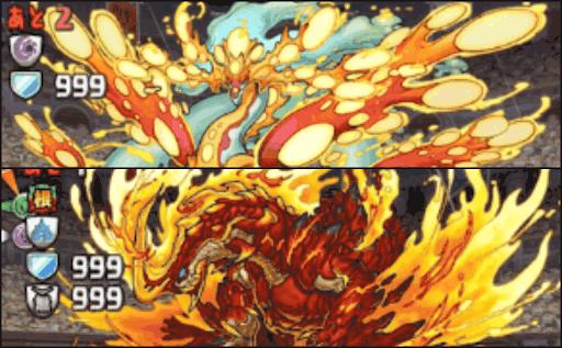 異形の存在-悪魔キラー