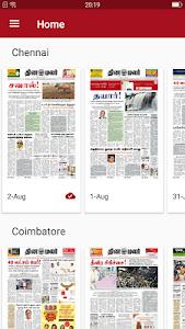 Dinamalar iPaper 1 0 + (AdFree) APK for Android