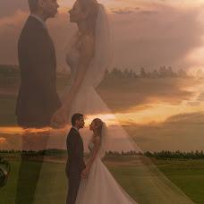 Wedding photographer Galina Zapartova (jaly). Photo of 21.09.2018