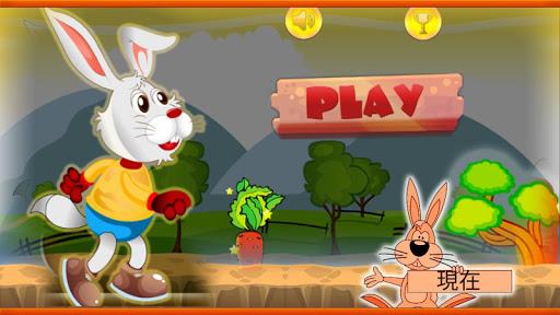 兔子兔子,跑吧:叢林樂趣