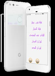 Sheelat Fahad Al Mesaieed - náhled