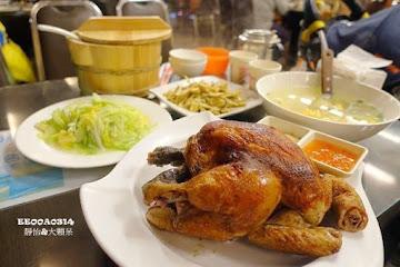 伊拿谷景觀餐飲店
