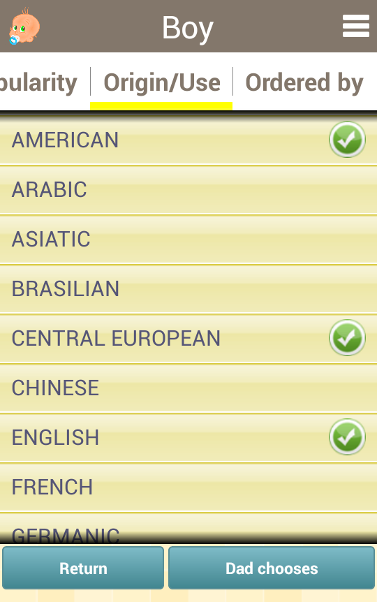 My Babys Name Screenshot