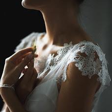 Wedding photographer Liliya Barinova (barinova). Photo of 13.05.2017