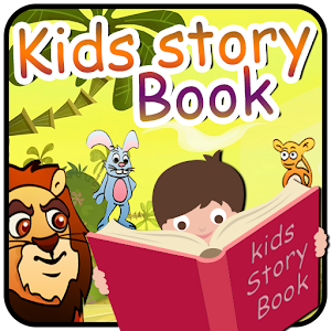 how to start a story book for kids