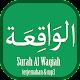 Download Surah Al Waqiah murottal mp3 & terjemahannya For PC Windows and Mac