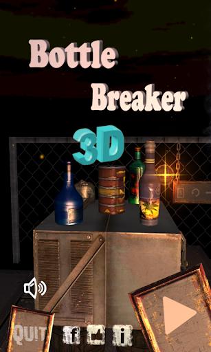 3D瓶破碎机