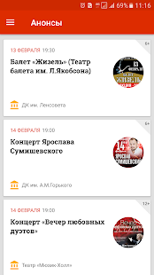 Bileter.ru- screenshot thumbnail