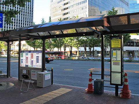 近鉄バス 大阪駅前(地下鉄東梅田駅)バス停 その1