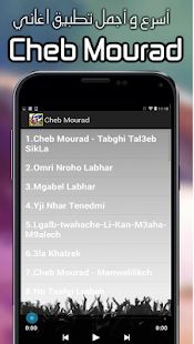 Cheb Mourad 2018 MP3 - náhled