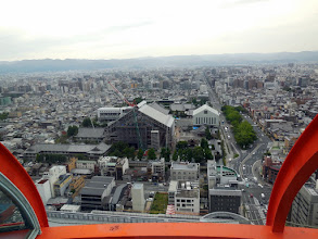 Photo: Our first stop is the tower.  The view of Kyoto