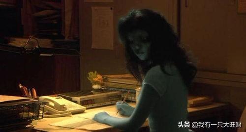 9. The Haunted School 04