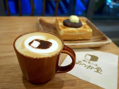 九州を代表する食パン専門店「むつか堂」が運営するカフェで味わう美味しい塩あんバタートーストとは?