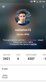 ForPDA - Клиент сайта 4pda - náhled
