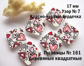Photo: 0,95 грн