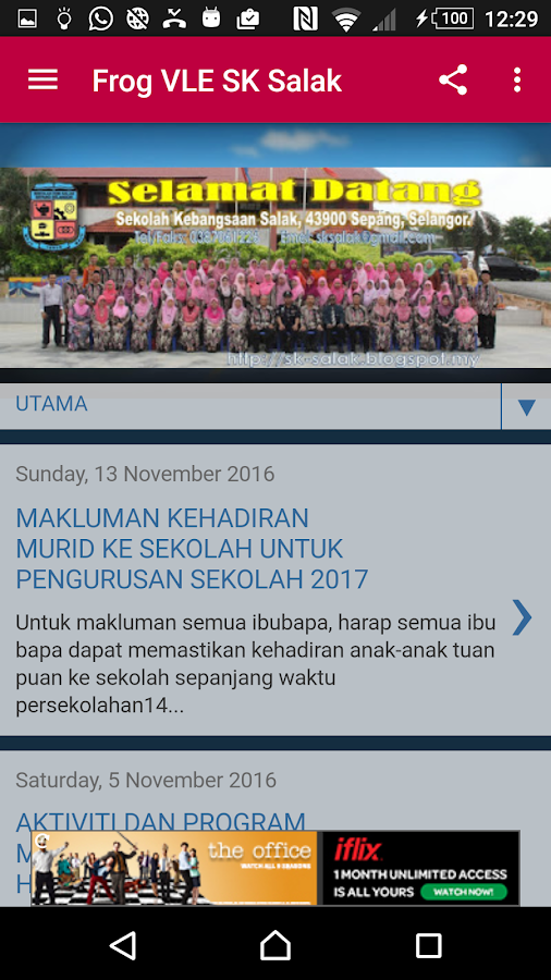 Frog VLE SK Salak - Android Apps on Google Play