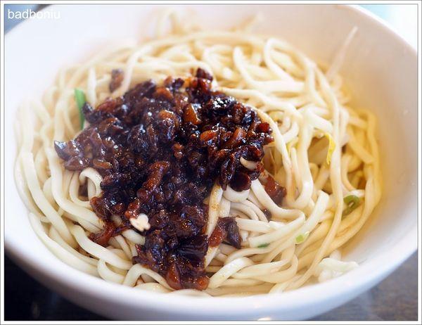 拾壹香牛肉麵麵食館