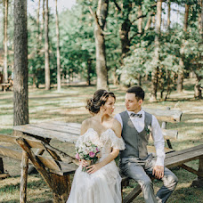 Wedding photographer Katya Kilyanova (kilyanmalyan). Photo of 21.01.2019