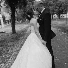 Vestuvių fotografas Vladislav Dolgiy (VladDolgiy). Nuotrauka 26.05.2019