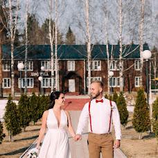 Wedding photographer Artem Kononov (feelthephoto). Photo of 20.04.2018