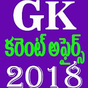 App GK(Current Affairs) in Telugu APK for Windows Phone
