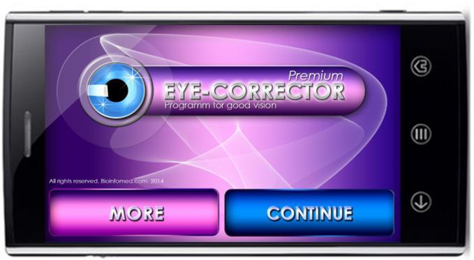 Eye-Corrector Premium- screenshot