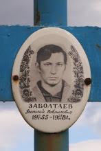 Photo: Заболтаев Василий Гаврилович 1955-1984 Фото для сайта http://новодевичье.рф