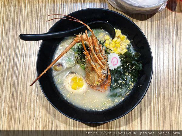 新竹東區 茪 拉麵,拉麵裡有龍蝦已經夠驚喜,只要299是不是驚呆了(附菜單)!