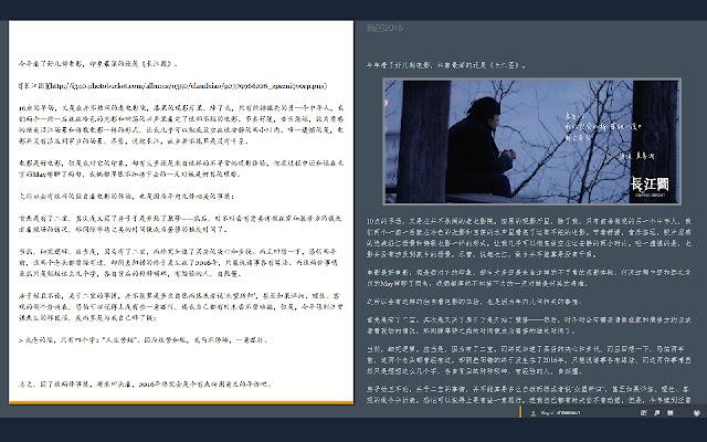 Jekyller Blog Editor