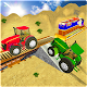 Heavy Duty Tractor Cargo Train Transport (game)