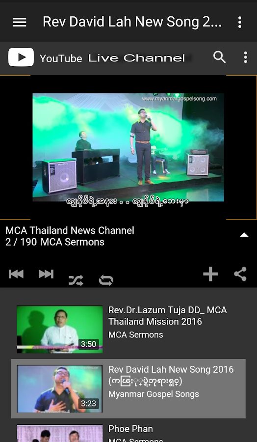 mcathailand- screenshot