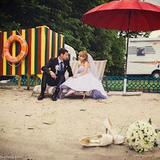 Wedding photographer Svetlana Lysceva (lightness). Photo of 11.06.2014