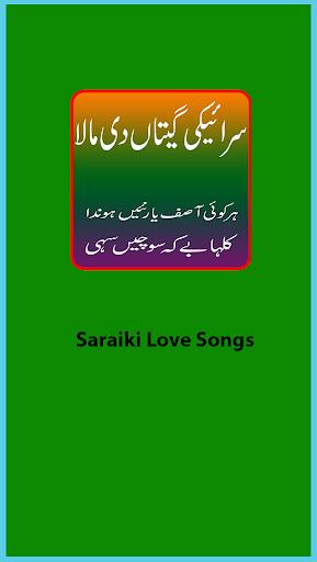 Saraiki Love Songs 2016
