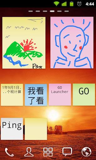 GO Note Widget screenshot 1