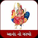 Aanand No Garbo - Maa Bahuchar Bhakti icon