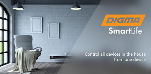 DIGMA SmartLife - Smart Home - Apps on Google Play