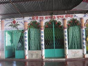 Photo: SriSri Prabhu Jagadbandhu Sundar Mandir in Gopalganj, Faridpur on the way to Phulbadina MahendraBandhu Angann in Narail, Jessore via Chapail Ghat on Madhumati River, inaugural opening on March 25, 2005