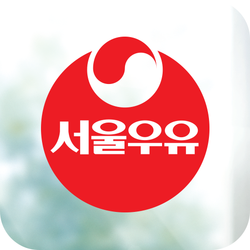 서울우유 배송관리(기사용)