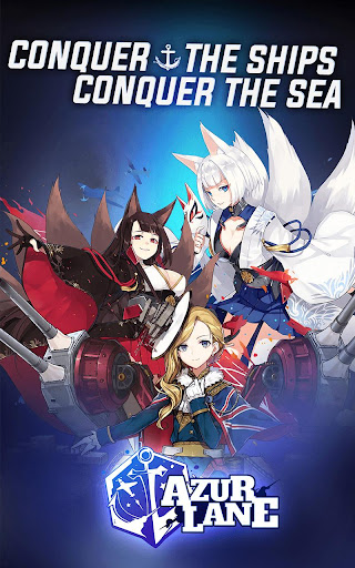 Azur Lane 1.2.4 screenshots 11
