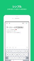 screenshot of LINE BLOG