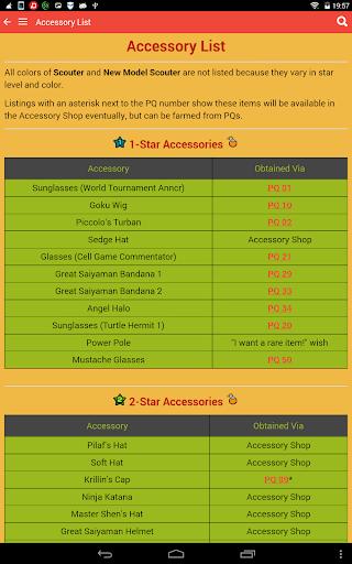 Guide for DB Xenoverse 1.5.0 screenshots 7