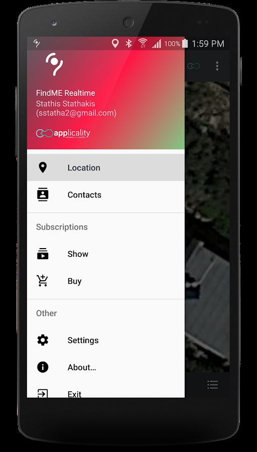 FindME Realtime - στιγμιότυπο οθόνης