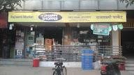 Rajlaxmi Market photo 2
