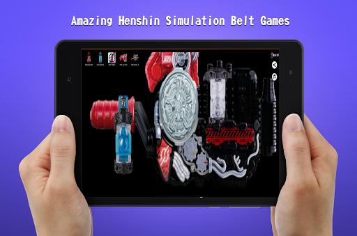 DX Henshin Belt Sim for Build Henshin  screenshots 15