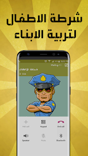 Police for kids 2018 - New Release - náhled