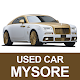 Used Cars in Mysore for PC-Windows 7,8,10 and Mac