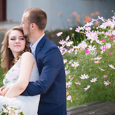 Wedding photographer Vladislava Kharlamova (VladislavaPhoto). Photo of 08.08.2017