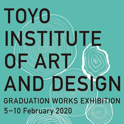 【イベント】第71回卒業制作展を2020年2月5日(水)より東京都美術館にて開催します。